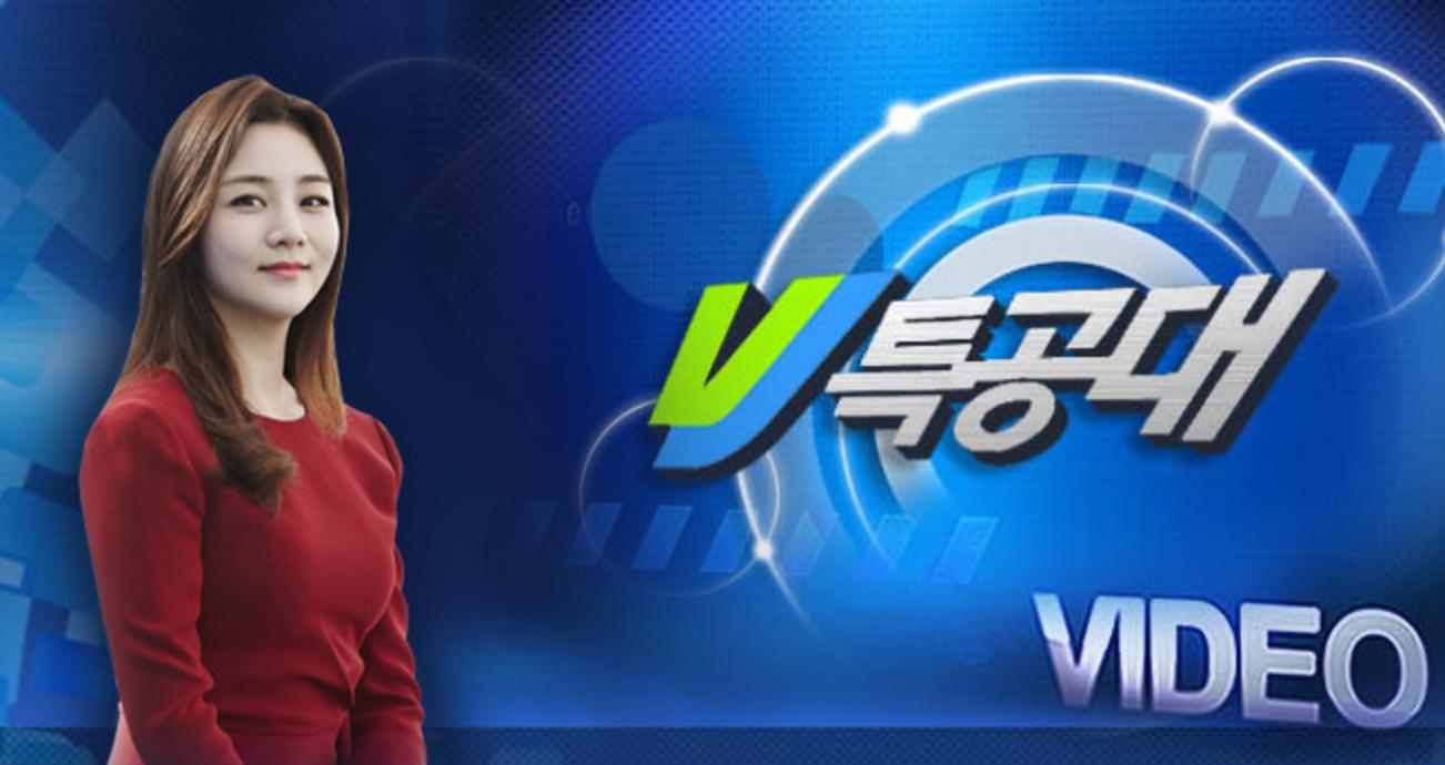KBS VJ특공대