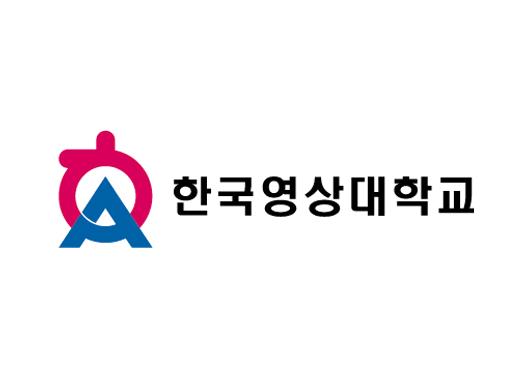 한국영상대학교.jpg