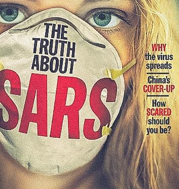 SARS CRISIS
