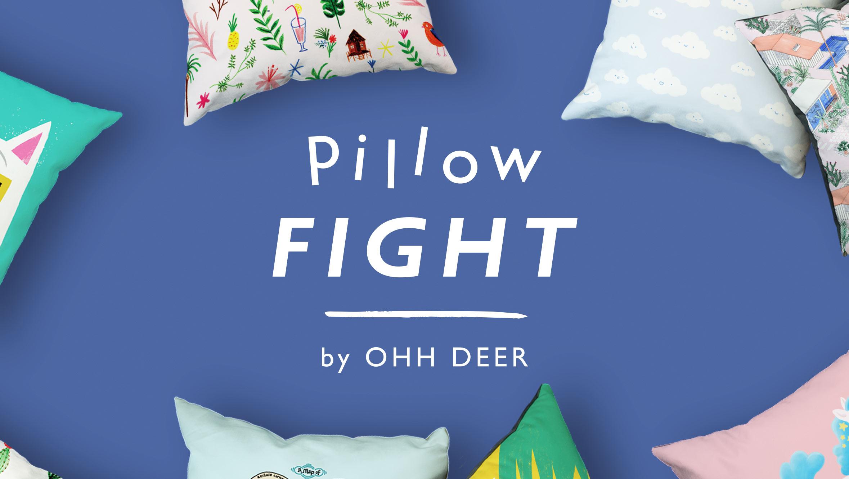 Pillow-Fight---Blog-Header.jpg