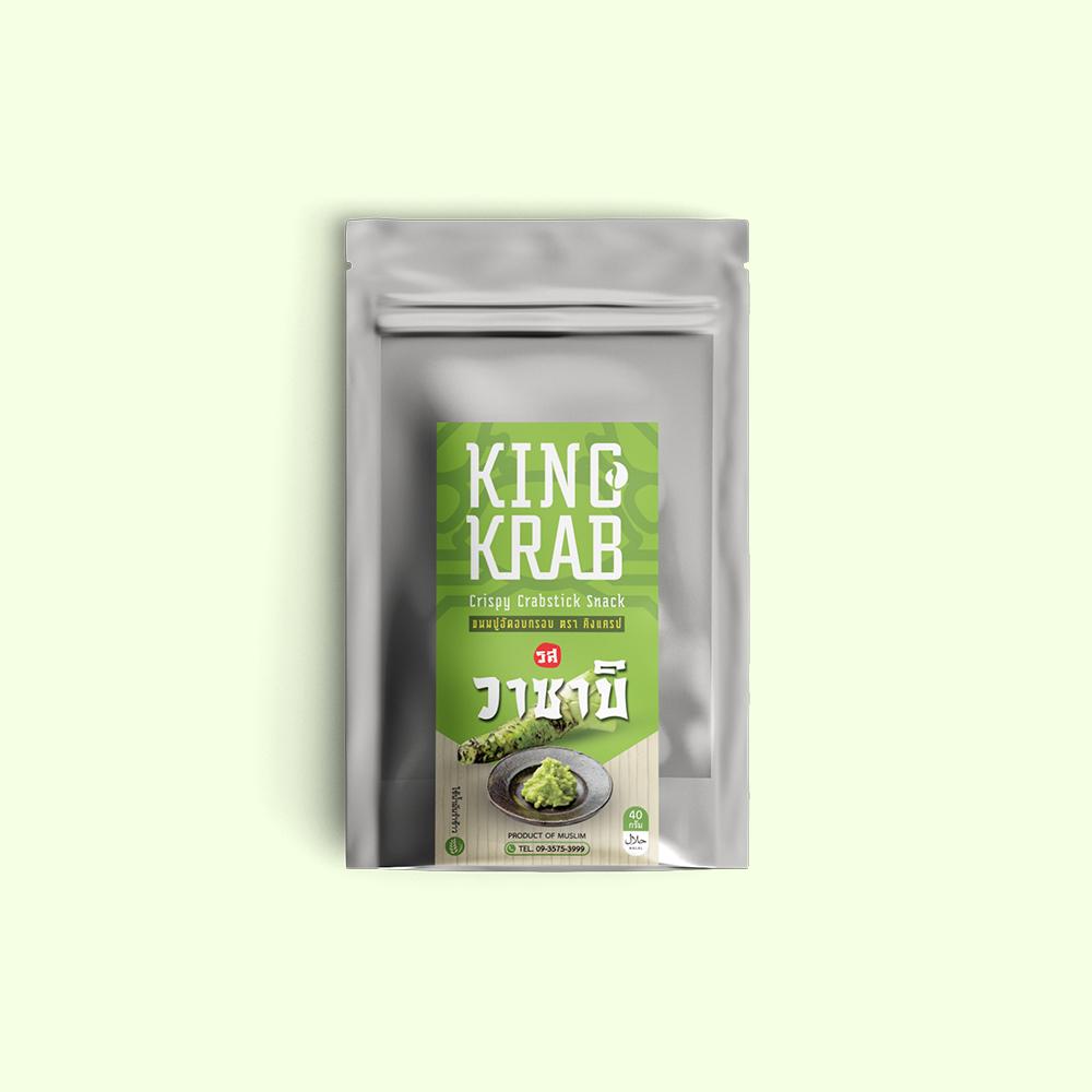 King Krab วาซาบิ