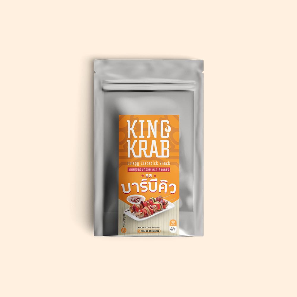 King Krab บาร์บีคิว