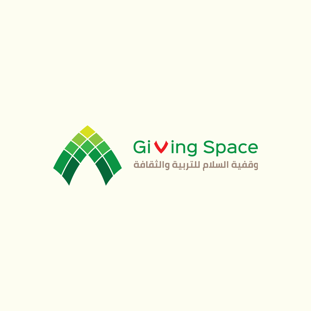 Giving Space