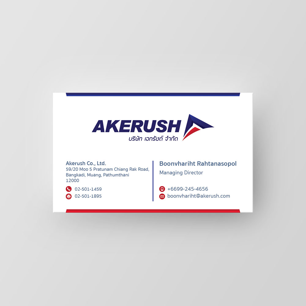 Aekrush Buisness Card
