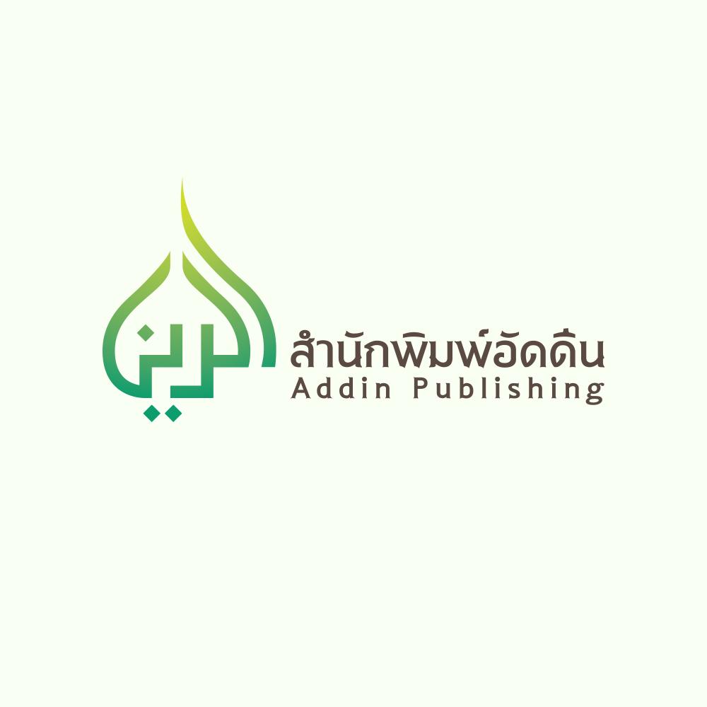 Addin Publishing Logo