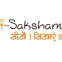 I-Saksham Foundation, Jamui (Bihar)