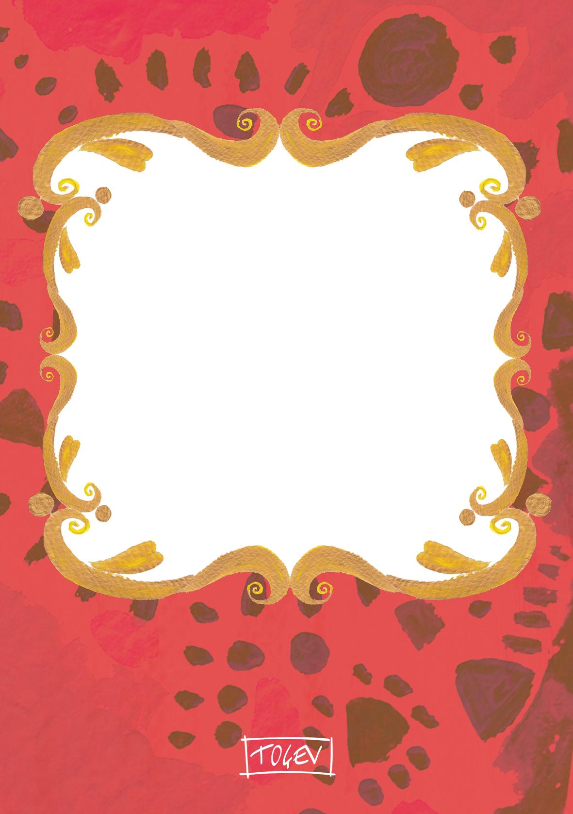 Kartpostal 2 arka.jpg
