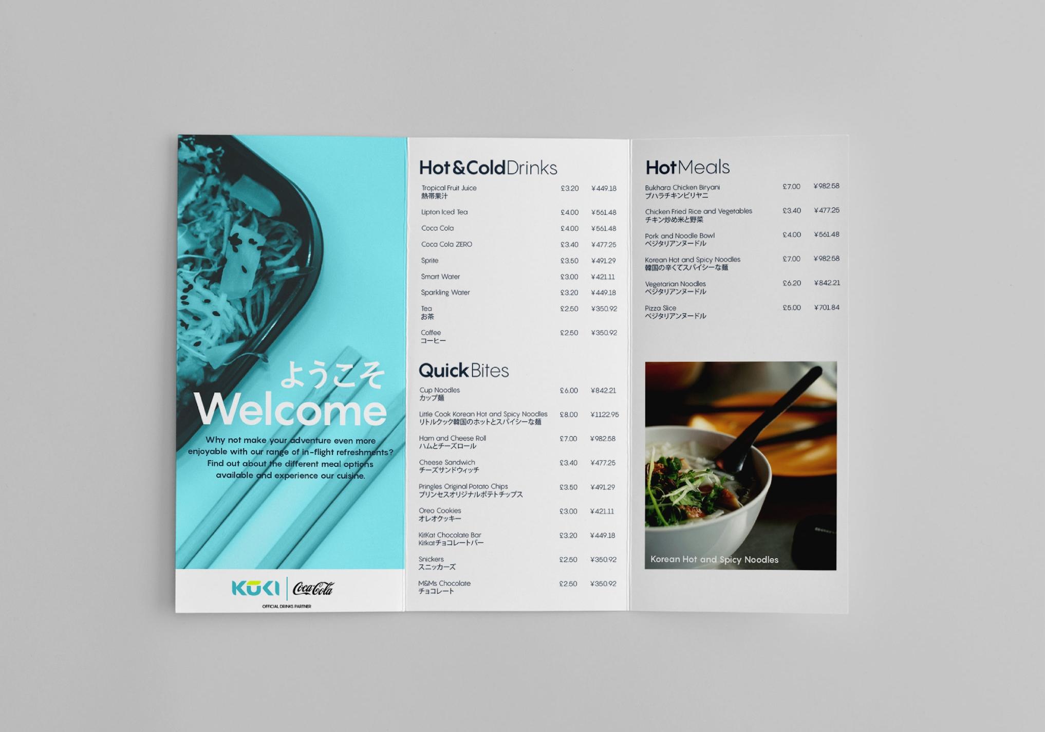 kuki inflight menu.jpg