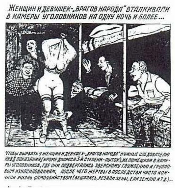 "The caption reads: ""Enemy"" girls and women were locked in cells with thugs for one night and more. In addition to 3rd grade interrogation, women were put into thug cells where they were brutally humiliated and gang raped. Afterwards most of victims committed suicide (hanged themselves, cut their veins, ate soil etc.)…"