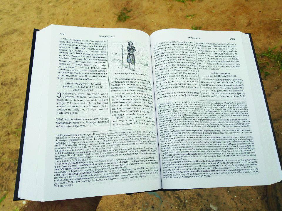 Lolo Bible