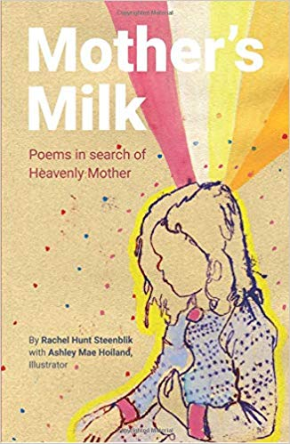 """To read, """"Mother's Milk,"""" click  here ."""