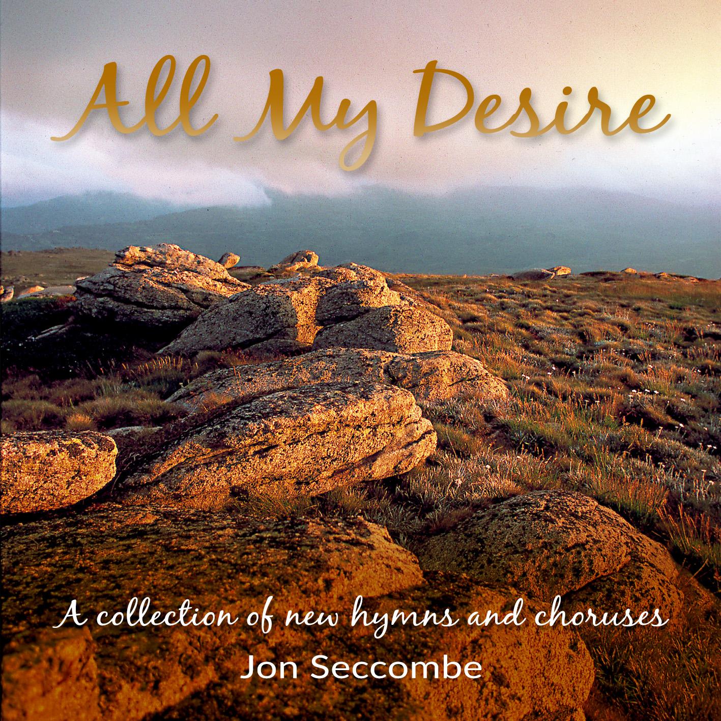 All_My_Desire_cov_new.jpg