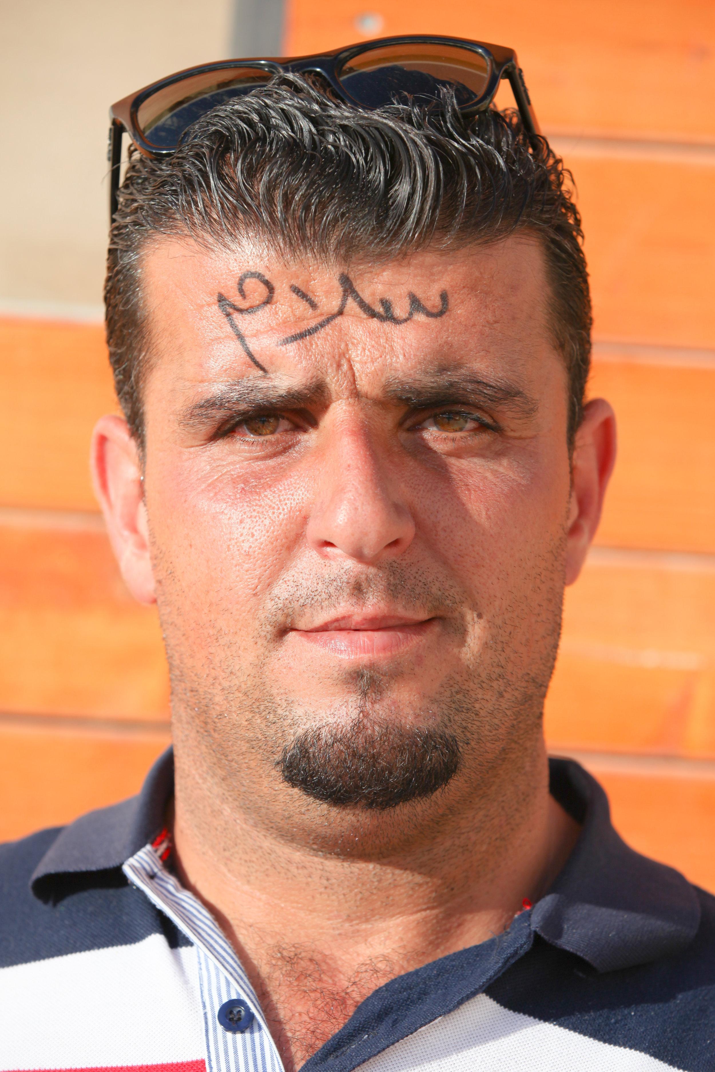 Peace (Arabic).jpg