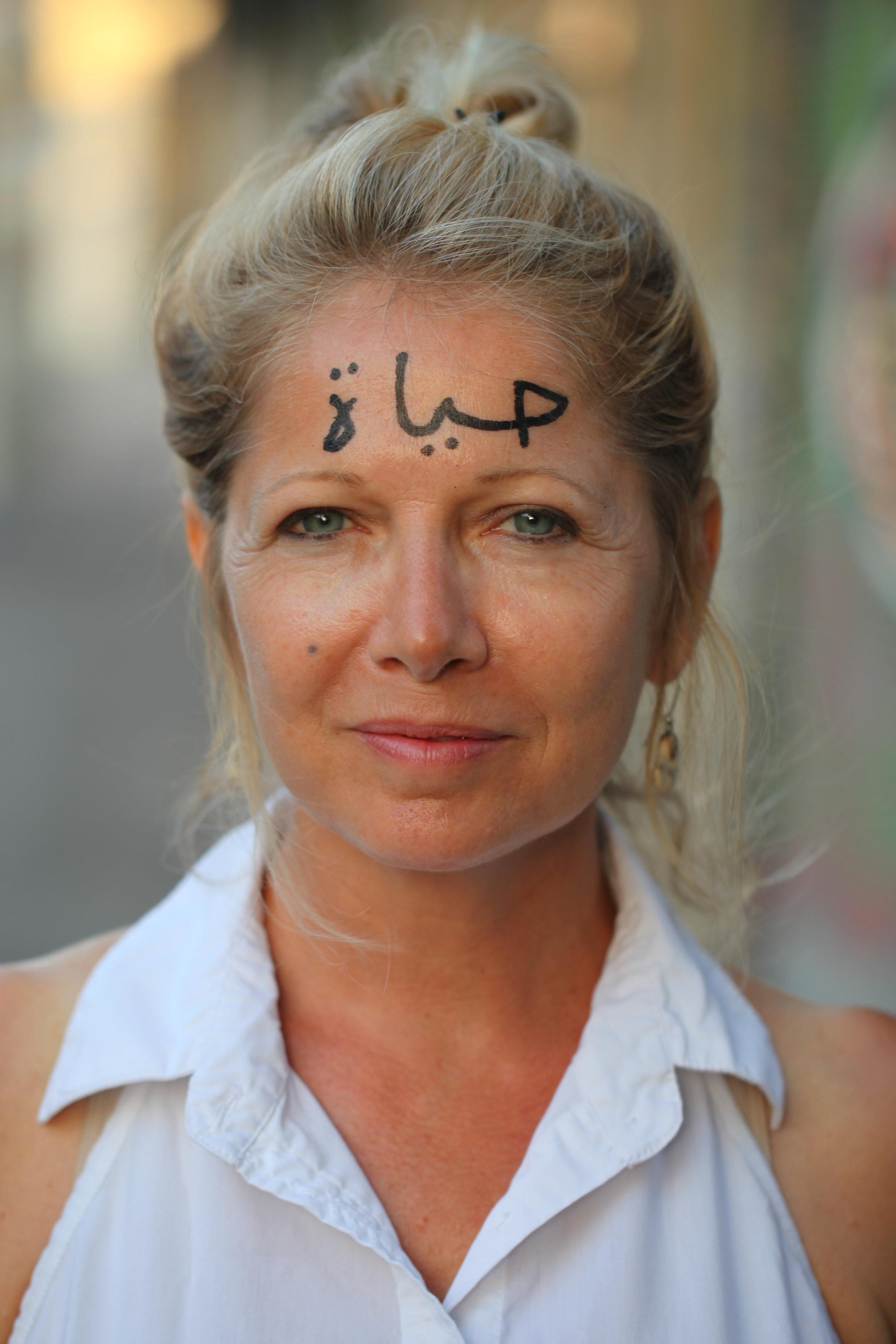 Vie (arabe).jpg