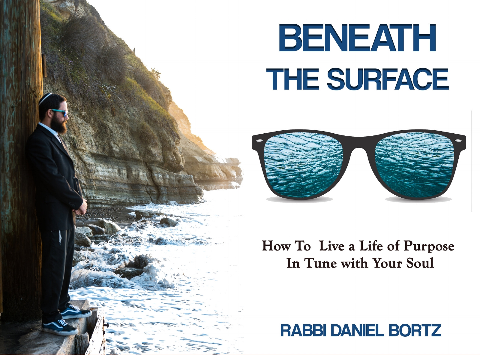 Just Released - Rabbi Bortz's First Book