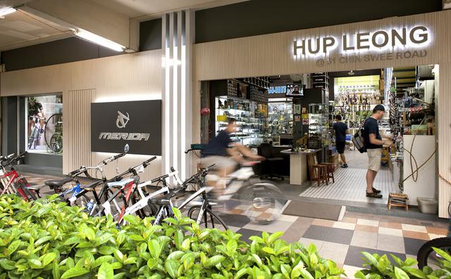 Hupleongco Shop Front.jpg