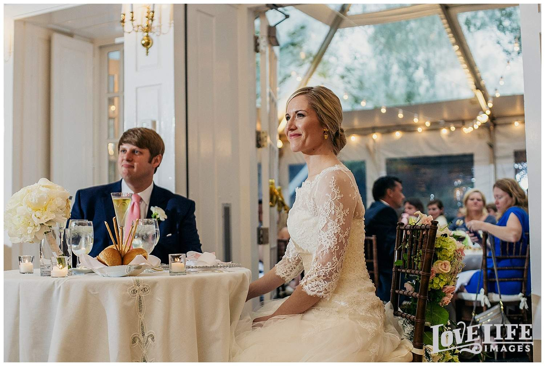 Dumbarton House Belle Vue wedding reception