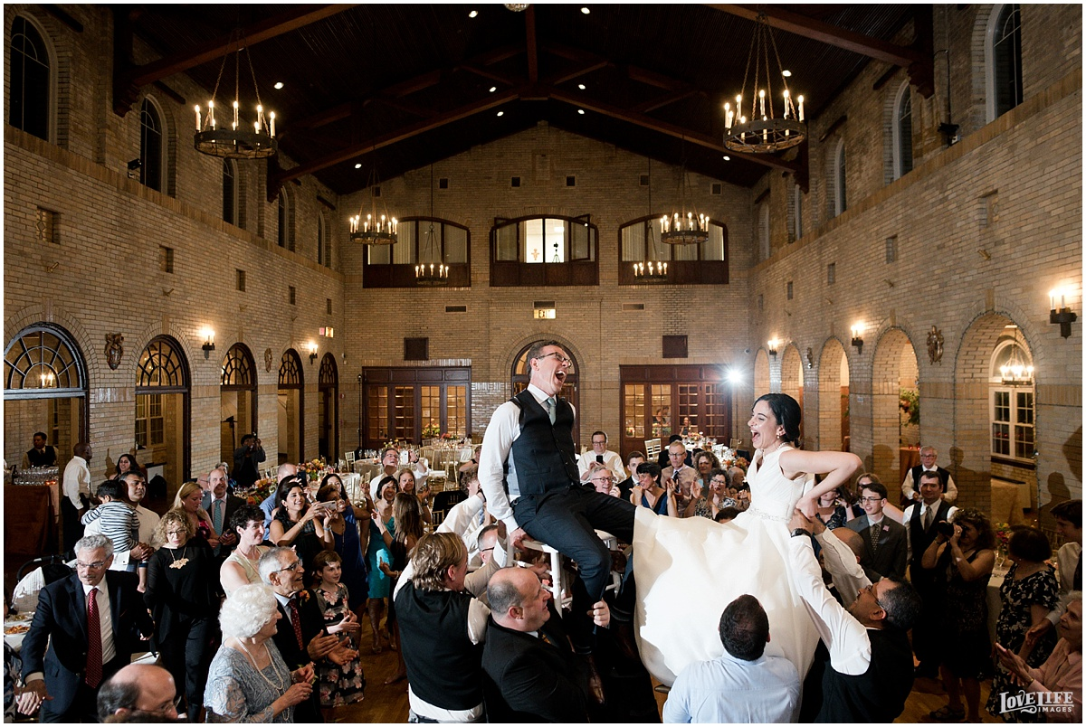 St Francis Hall Wedding reception hora.jpg