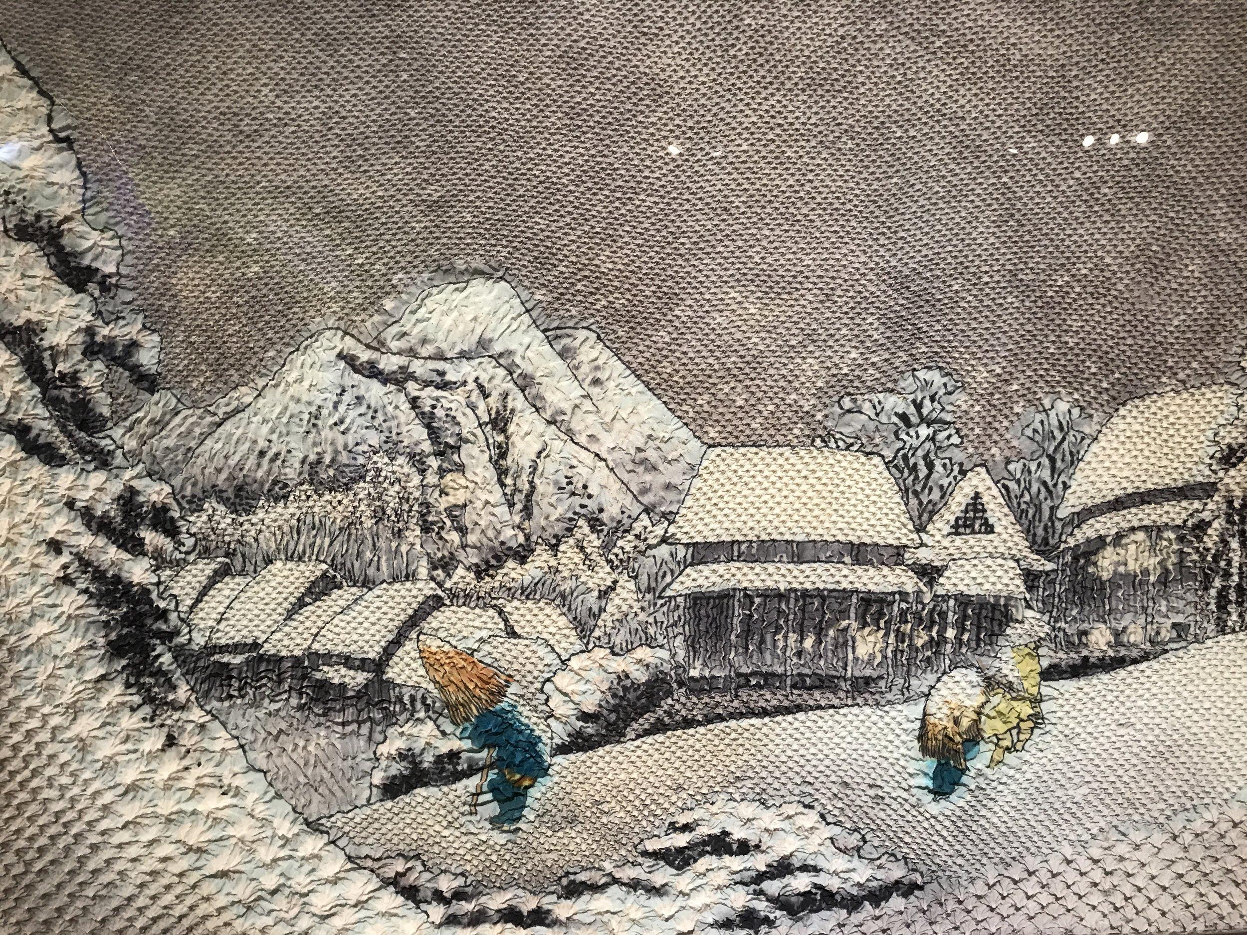 Shibori landscape
