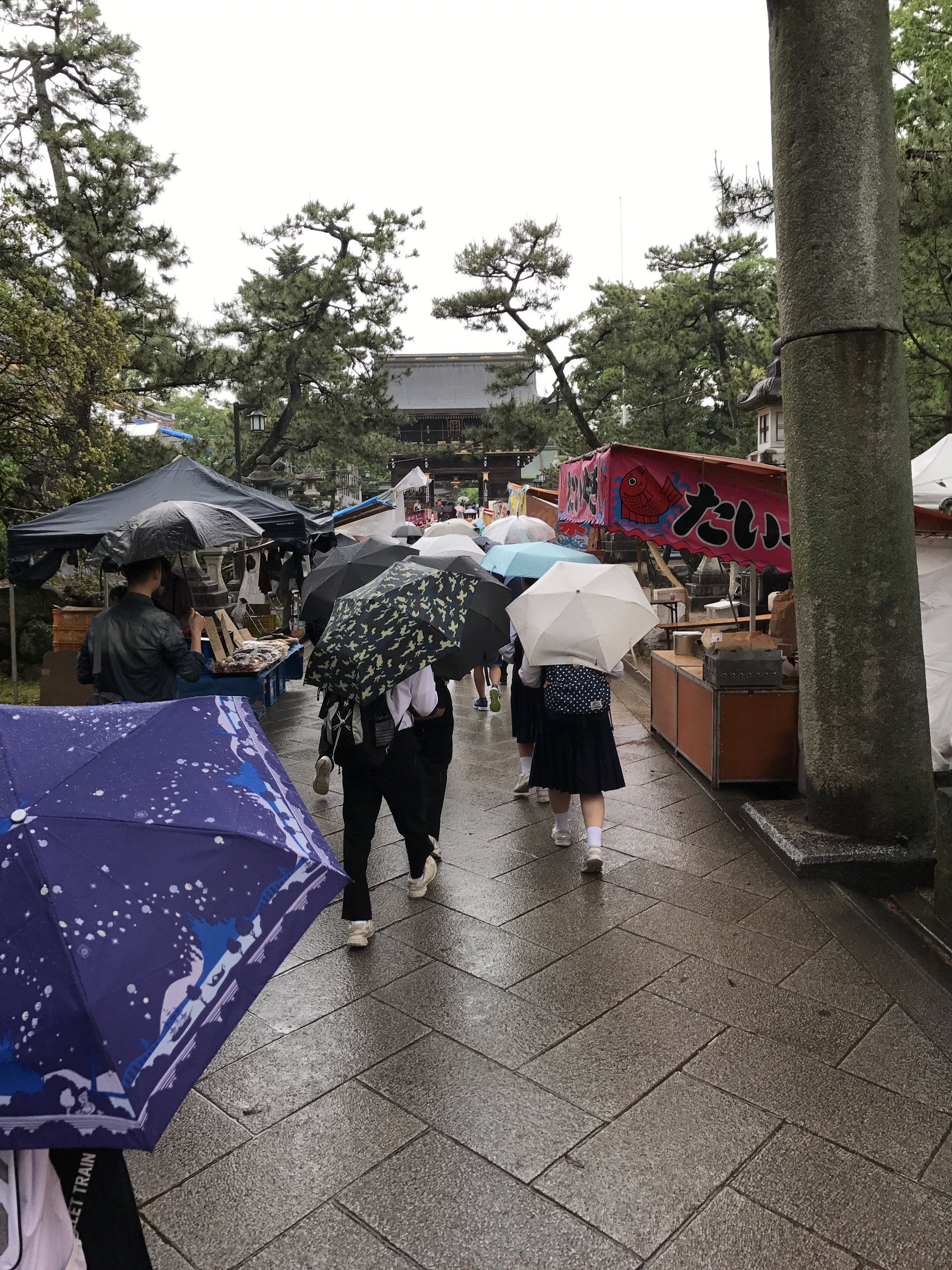 Temple sale-Kyoto