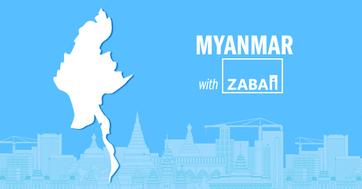 myanmar with zabai.jpg