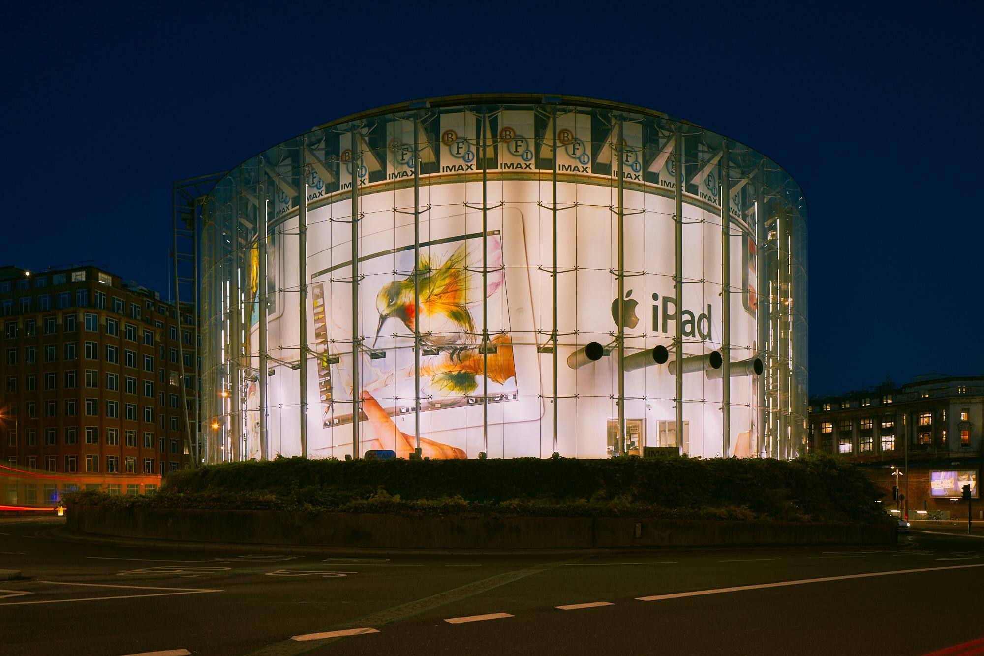BFI IMAX, Waterloo, London