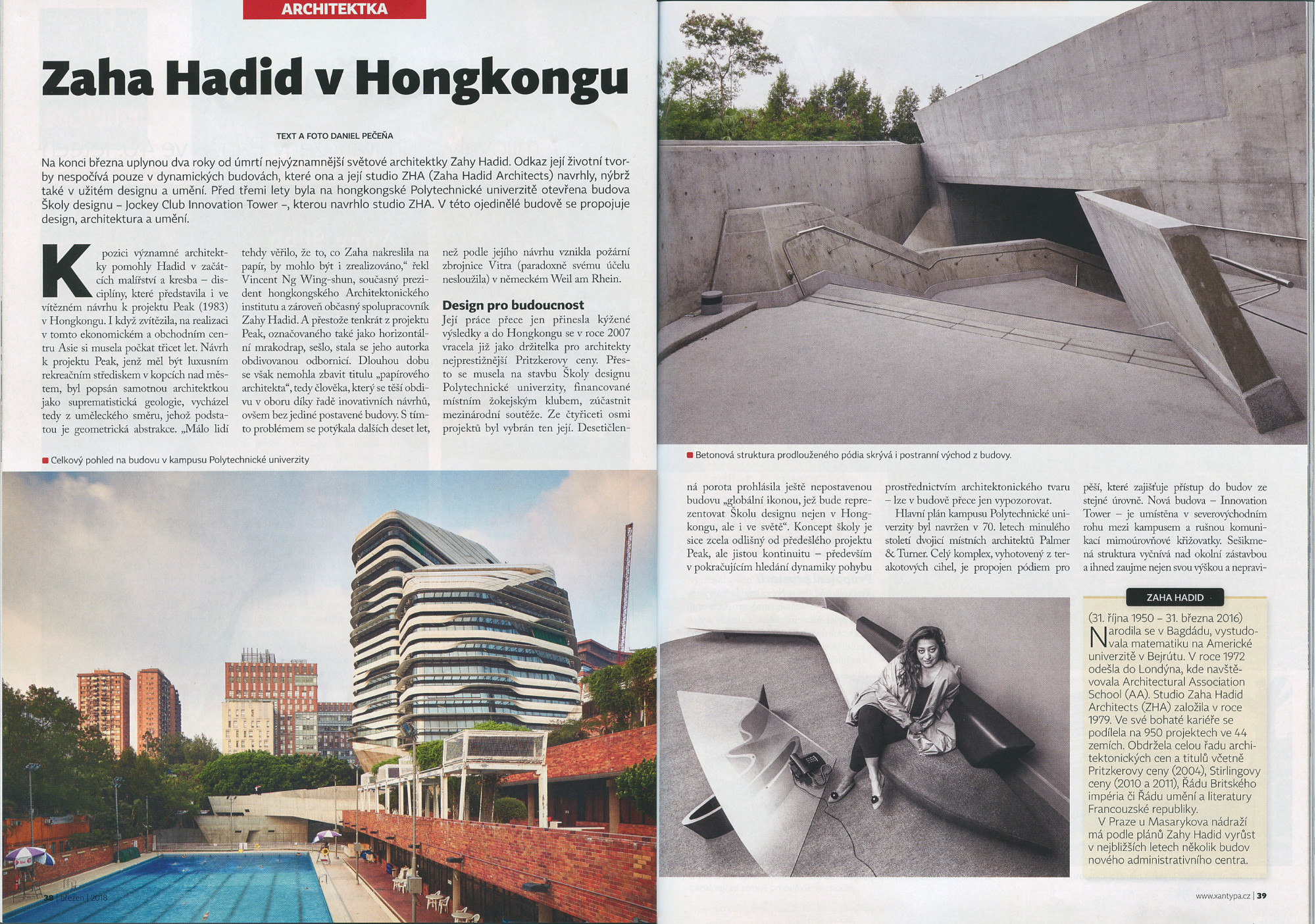 Zaha Hadid Hong Kong