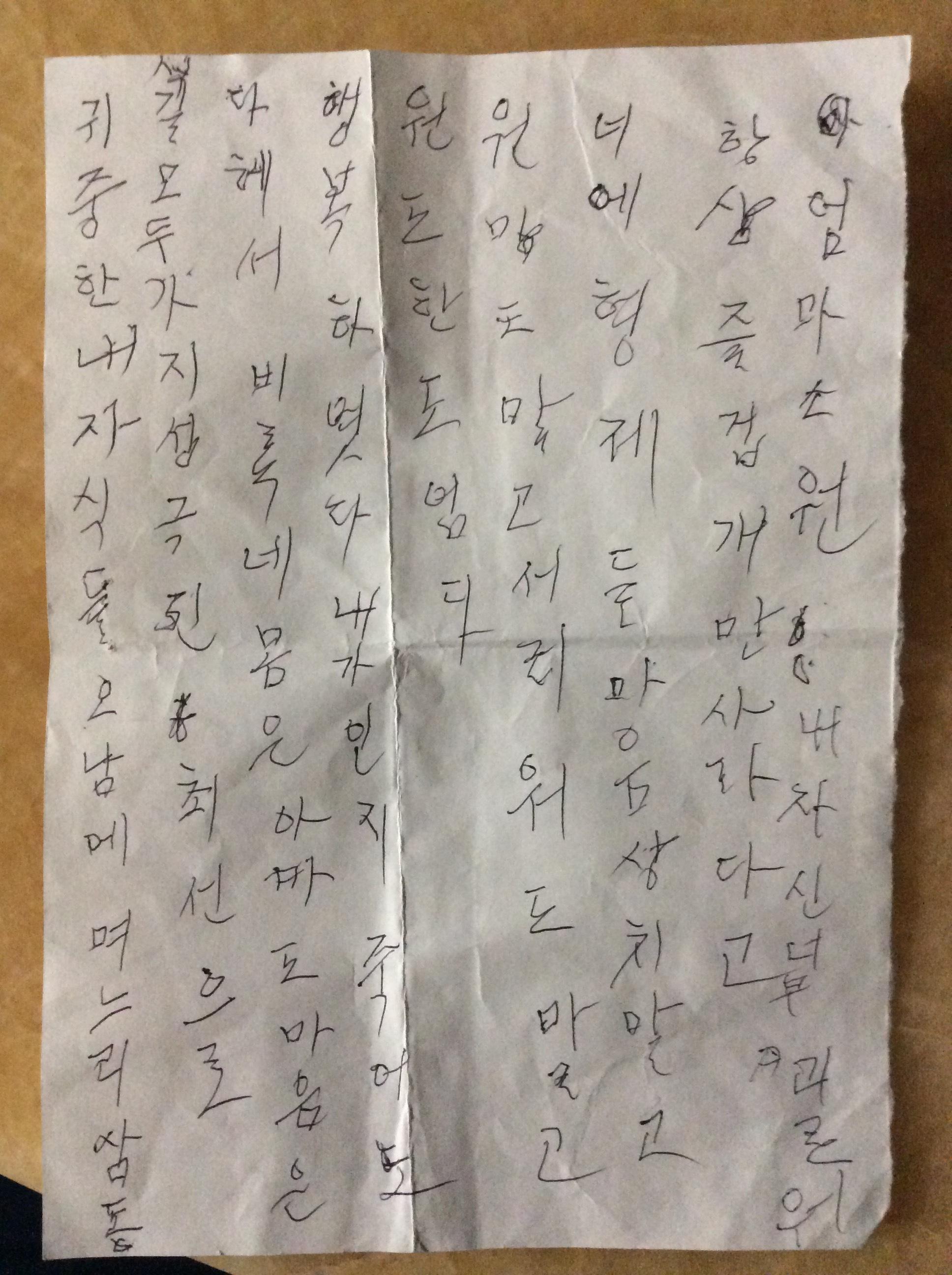 Seoyoung 001.JPG