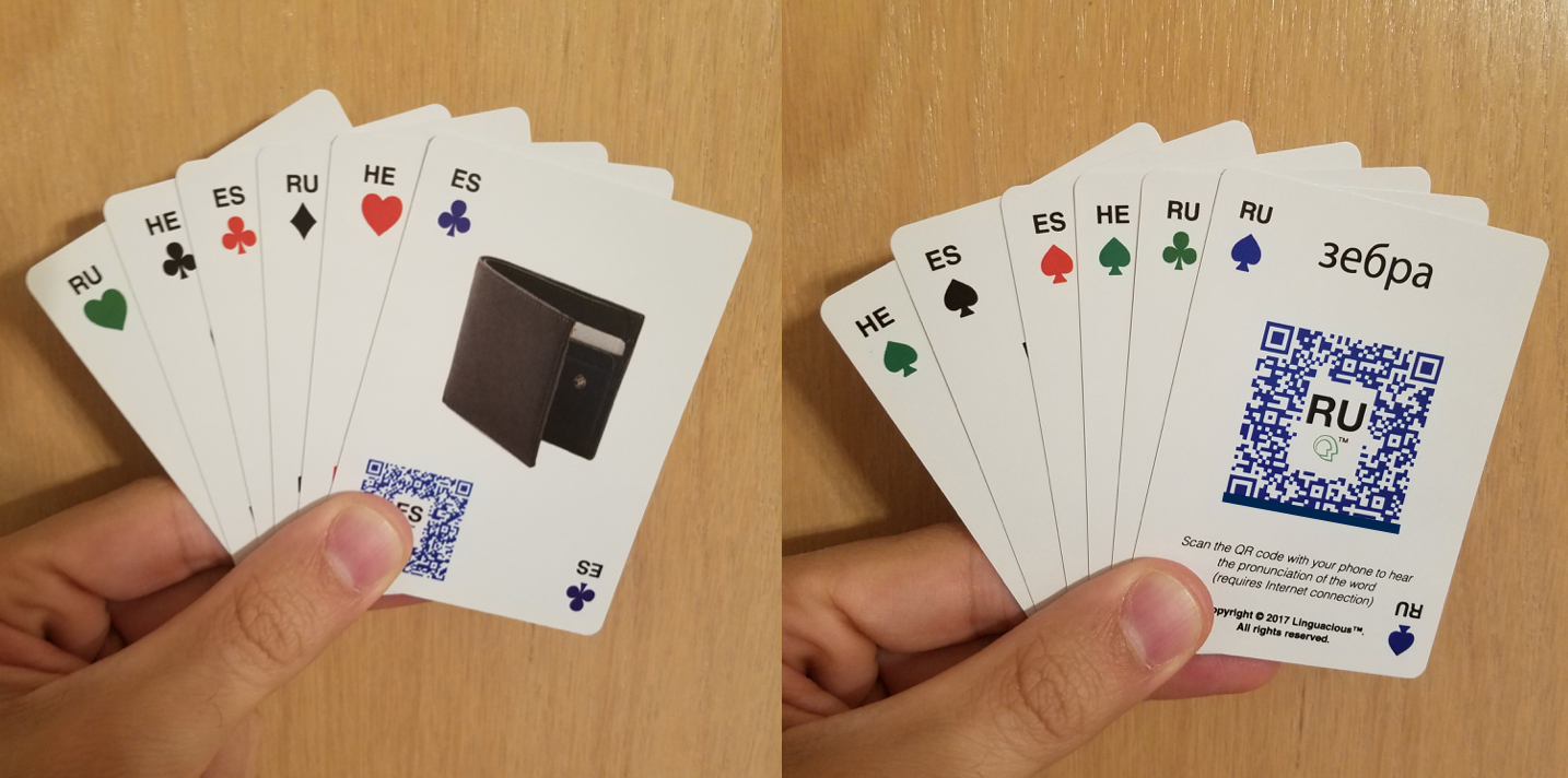 Example of two different players holding their cards during game #5 (Watch Out for the Thief!). Players depicted here are playing a polyglot version of the game (more than one language at the same time, with the code for each language showing at the top left of each card).