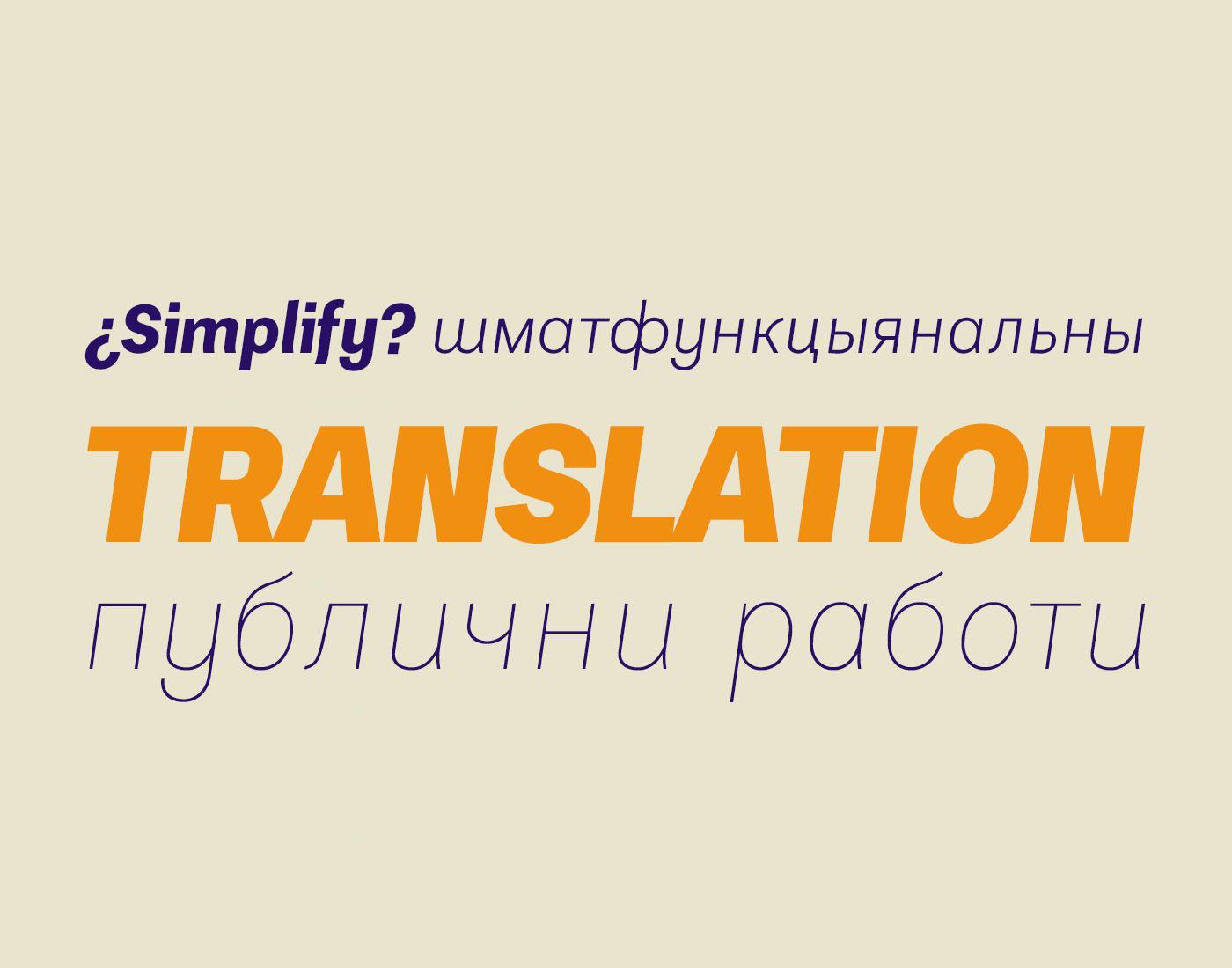 PlatzGrotesk_typography_8.png
