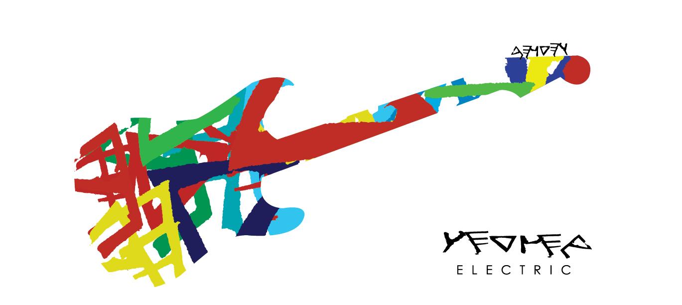 FenderGuitarMask-01.jpg