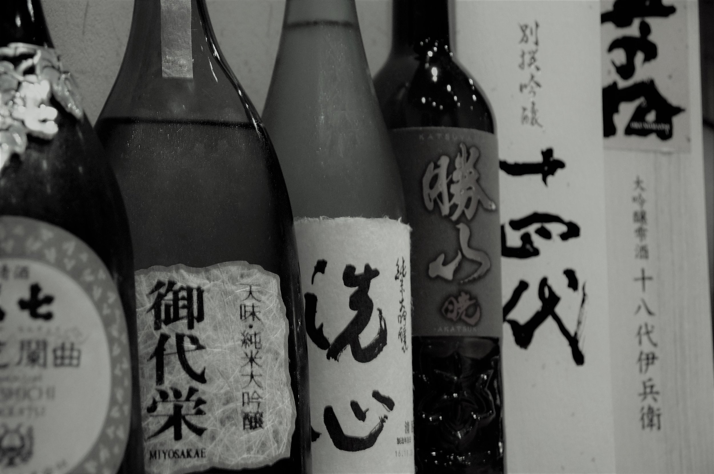 Premium sake 1 vanilla.jpg