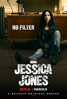 220px-Jessica_Jones_season_2_poster.jpg