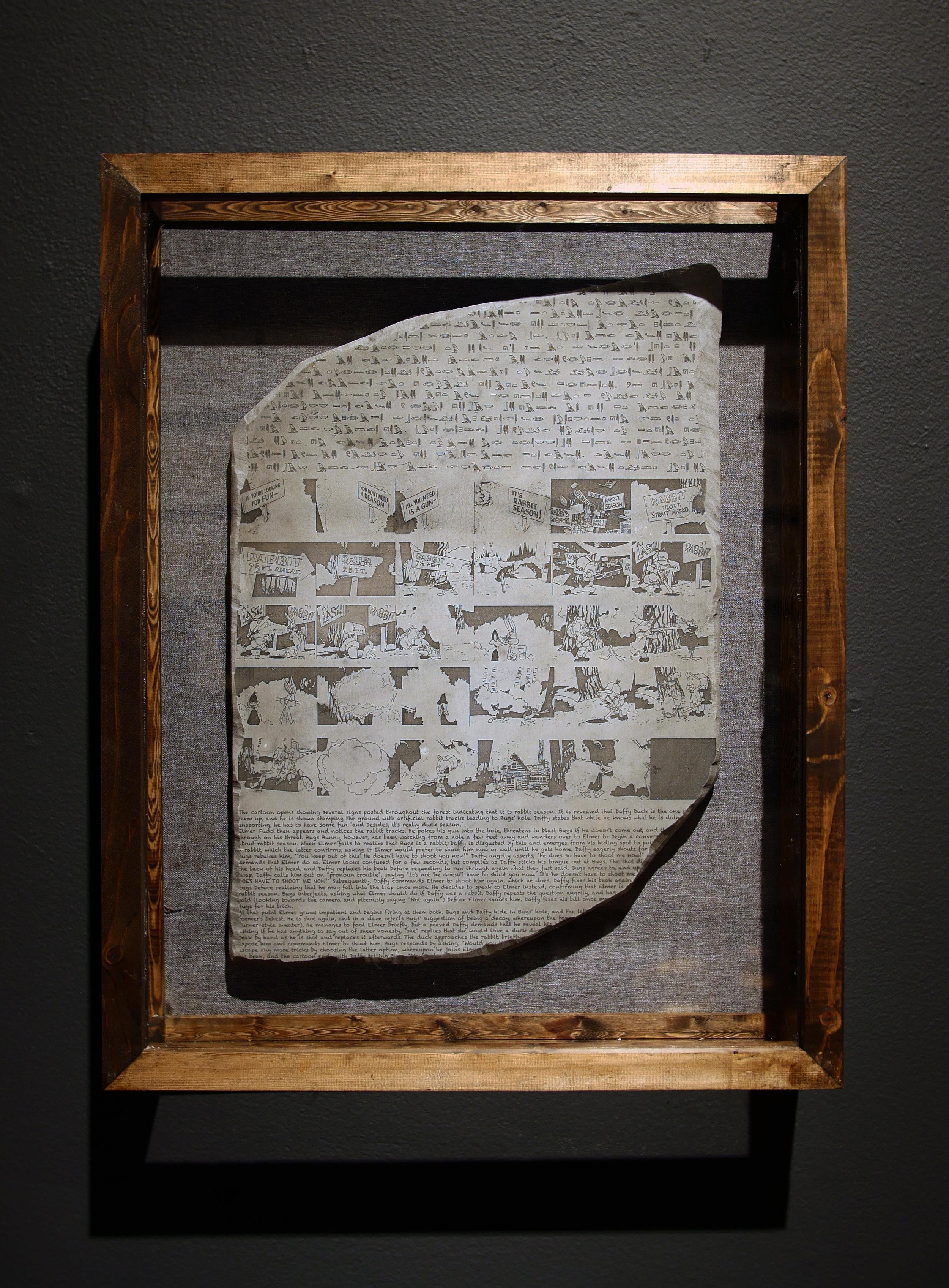 Rosetta Stone, 2019