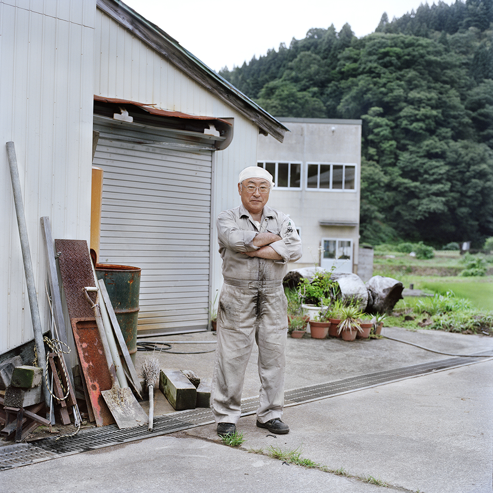 Seiya Bowen,  The Mechanic - Tomono San , 2015