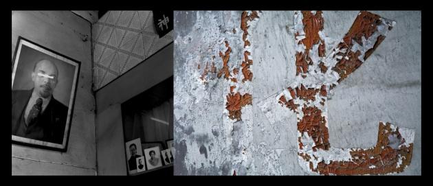 712__630x500_lau_2-lenin-in-a-portrait-studio-of-the-deseased-to-activate-1981-pok-chi-lau.jpg