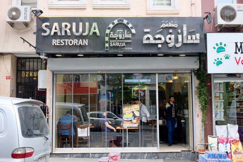 "Saruja is situated in the heart of Istanbul's ""Little Syria"", where dozens of Syrian eateries have opened. (Photo by Paul Benjamin Osterlund)"