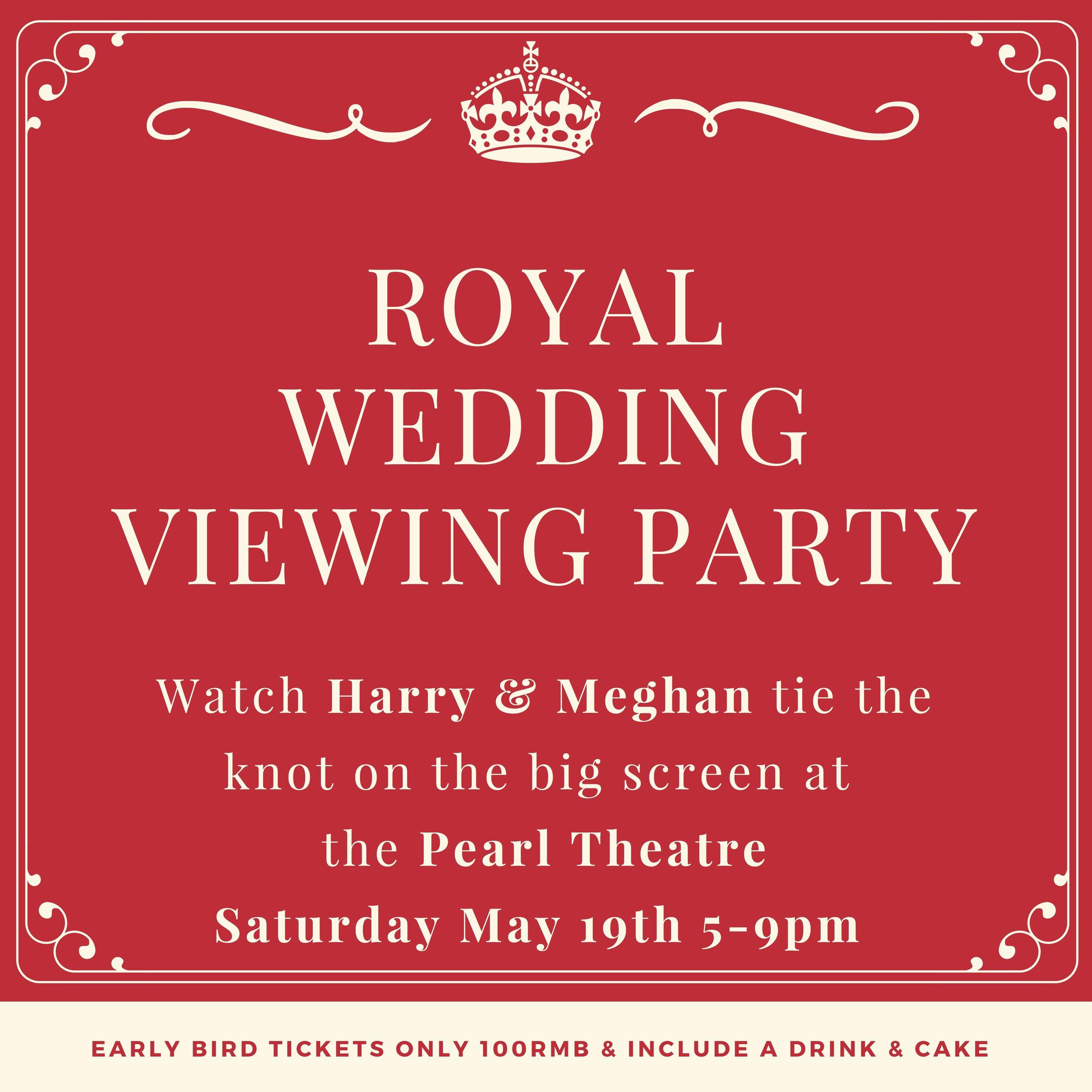 Royal Wedding Invite.jpg