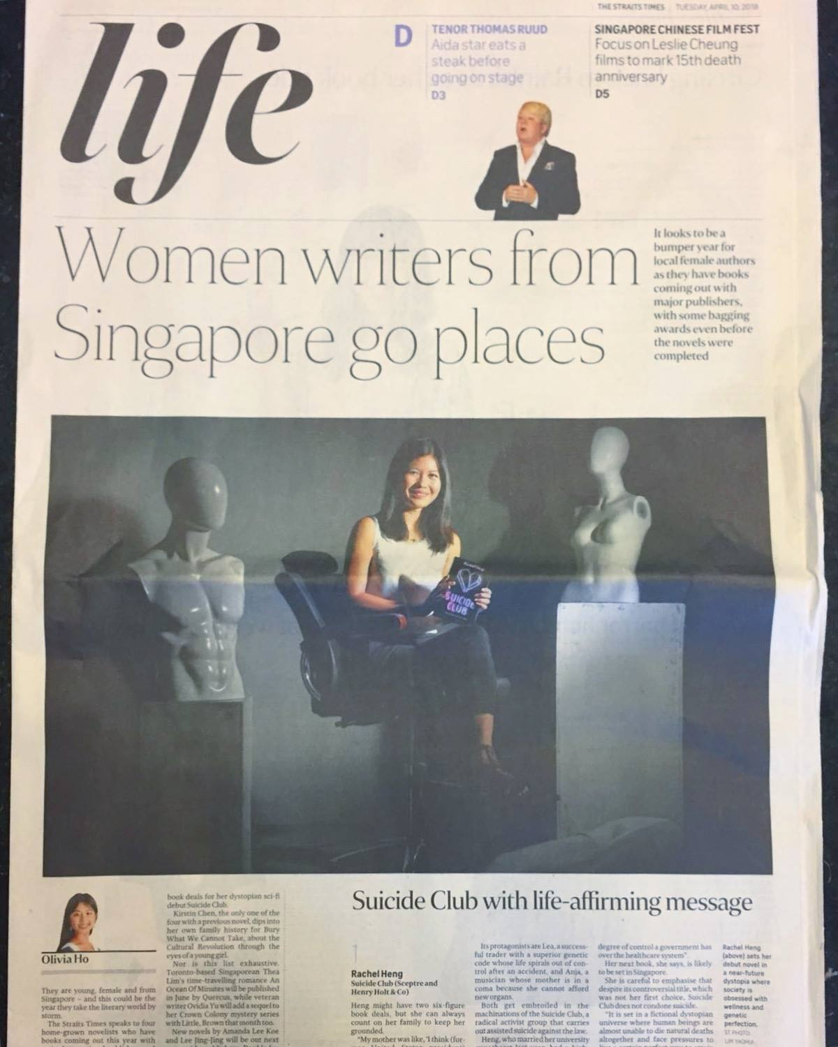 Straits Times Women Writers.jpg