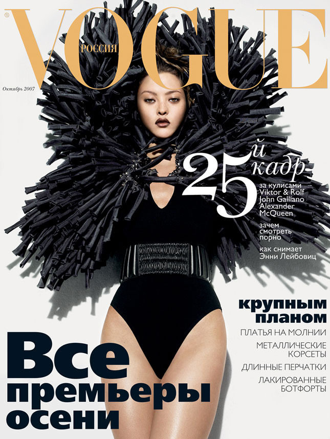 Vogue Russia October 2007