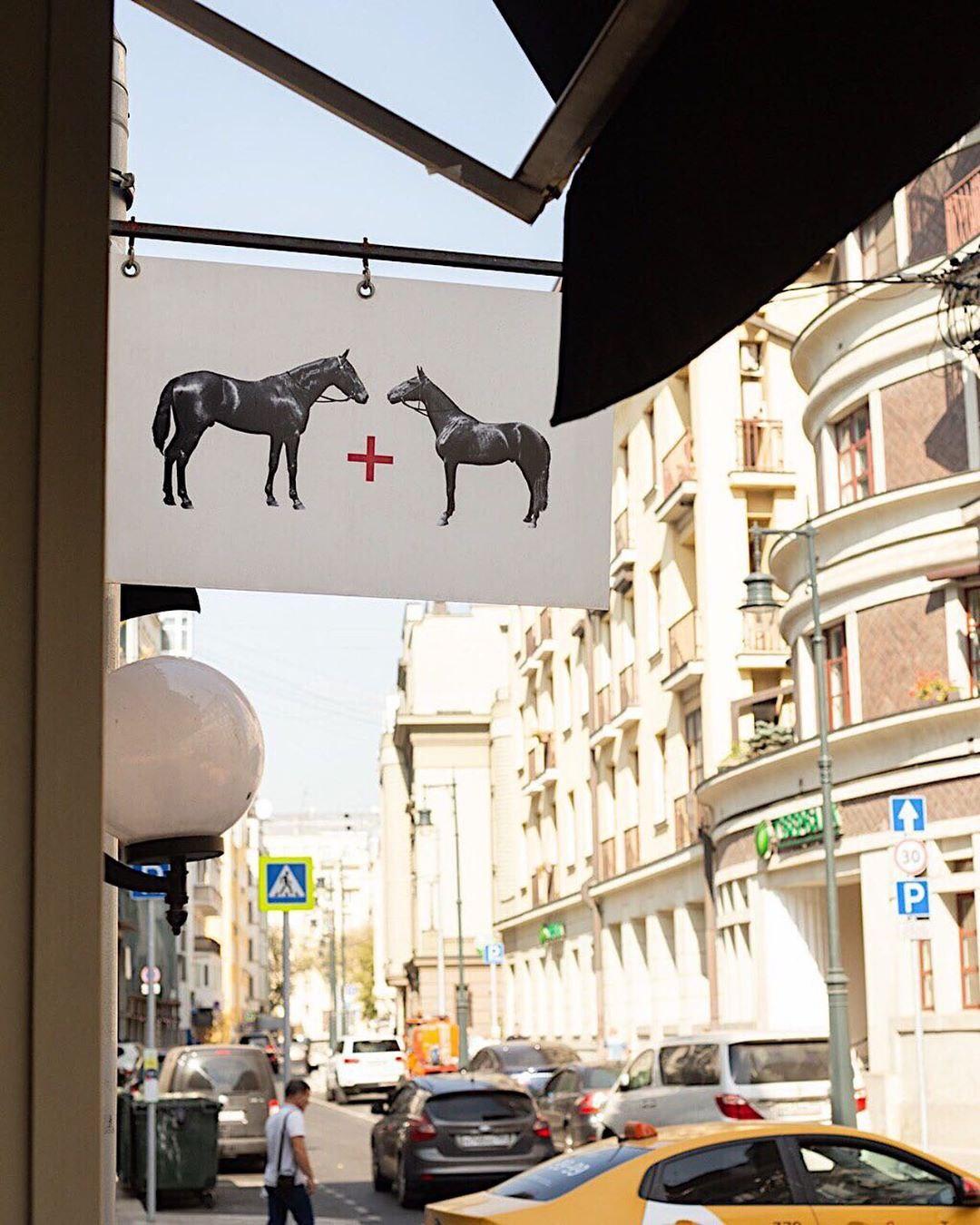 Вывеска ресторана Saxon + Parole