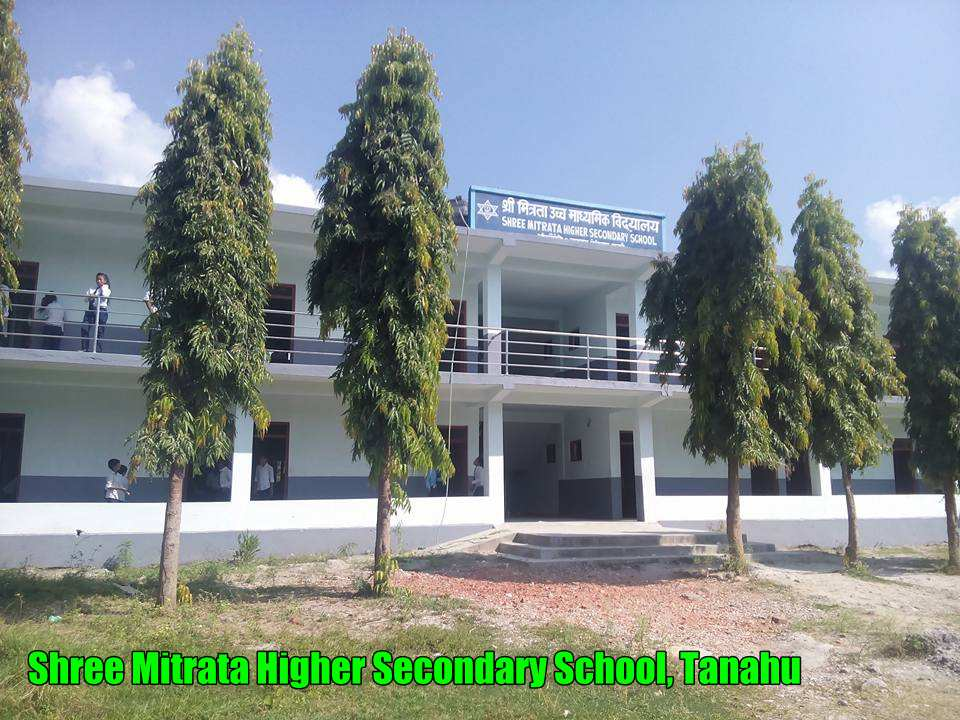 Mitrata Higher Secindary School.jpg