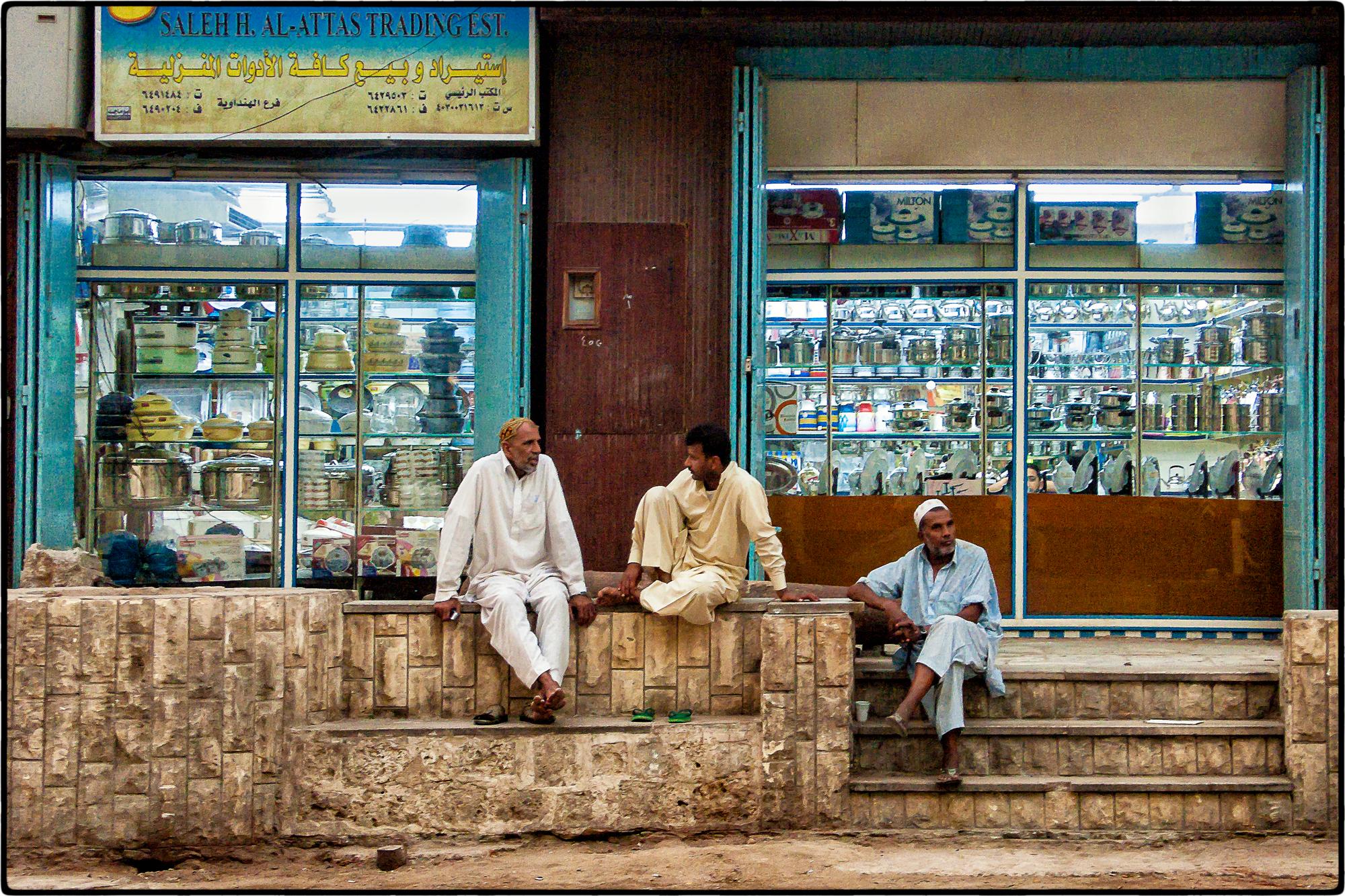 2009_03-Jeddah_SA_084.jpg
