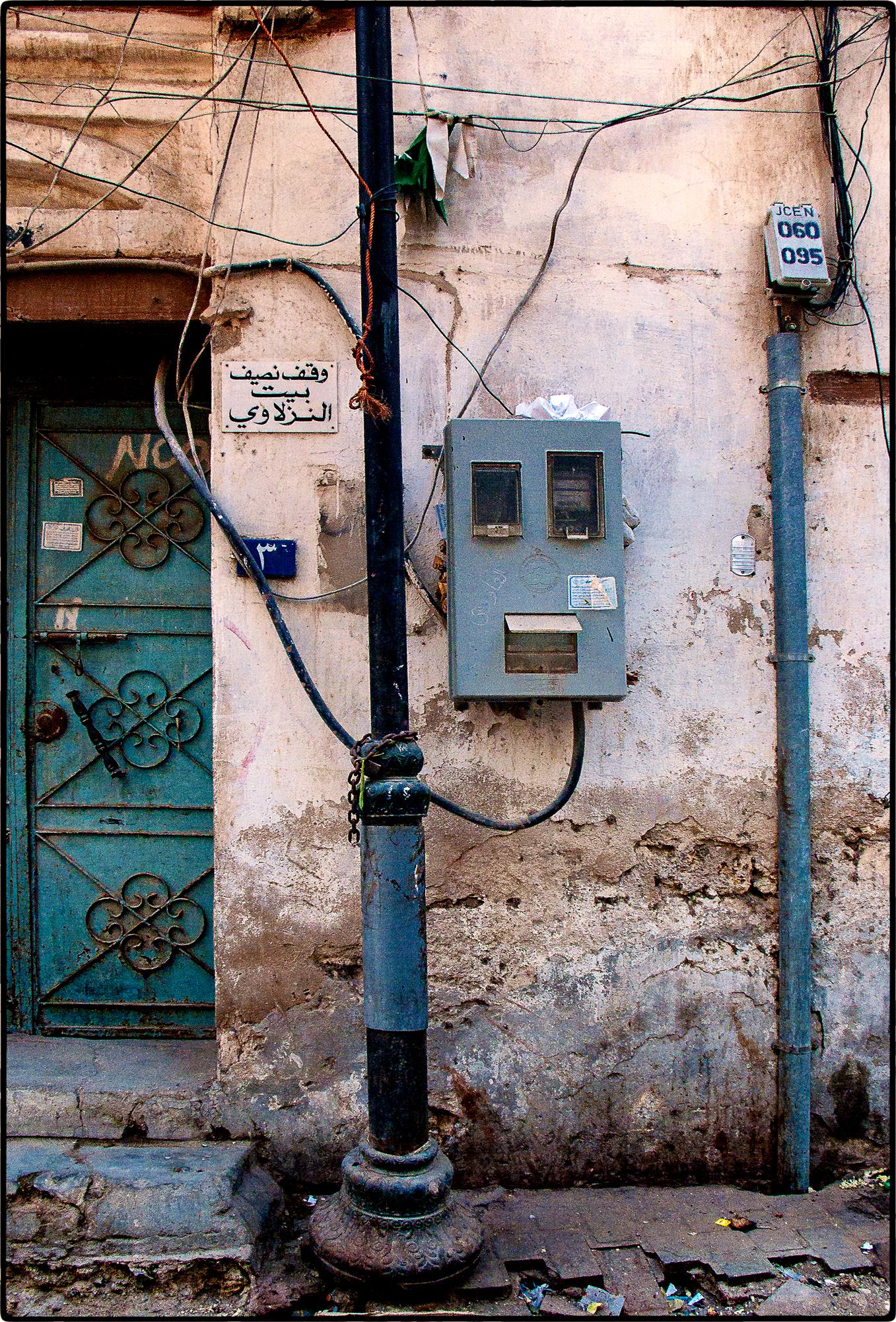 2009_03-Jeddah_SA_012.jpg