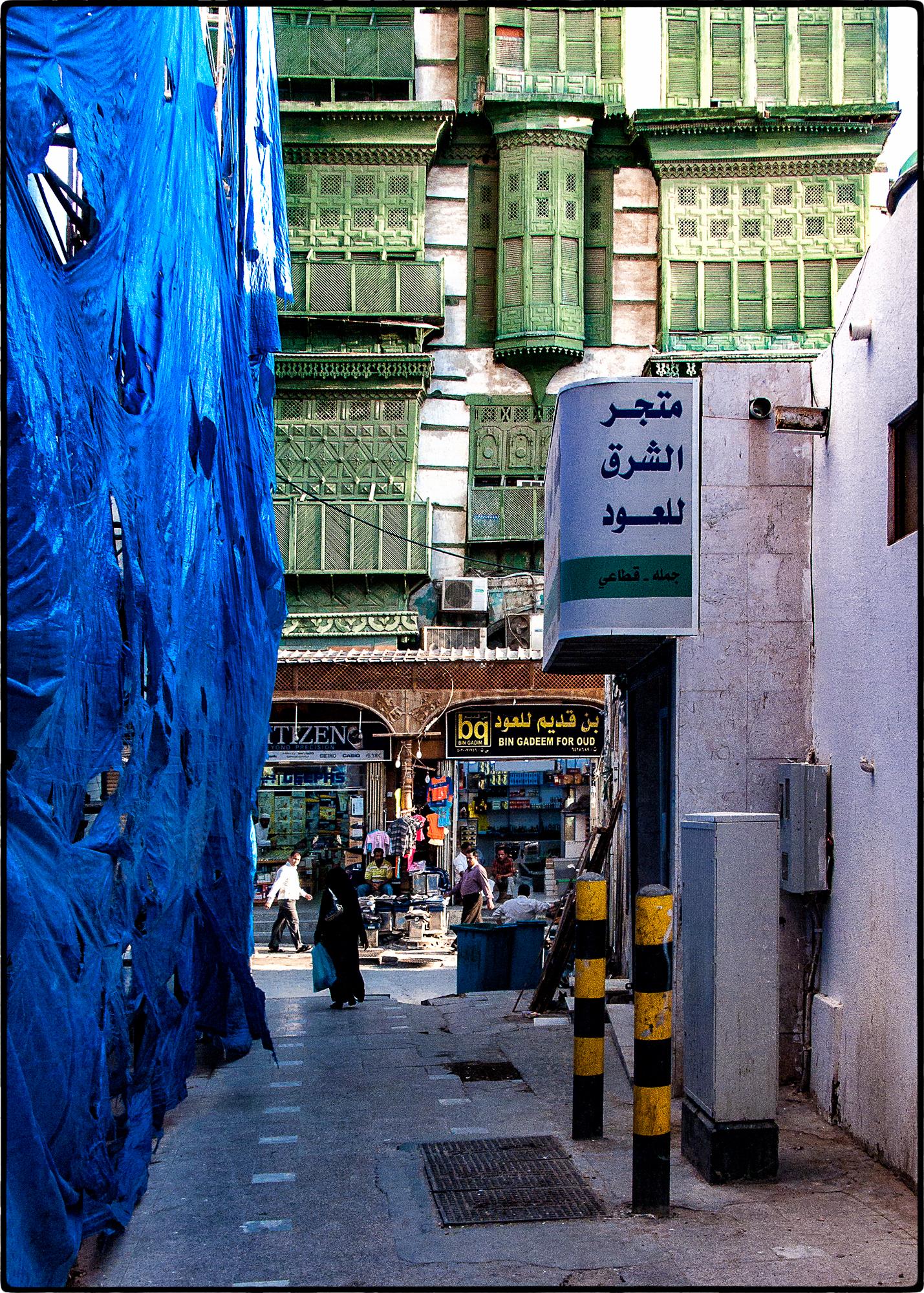 2009_03-Jeddah_SA_032.jpg