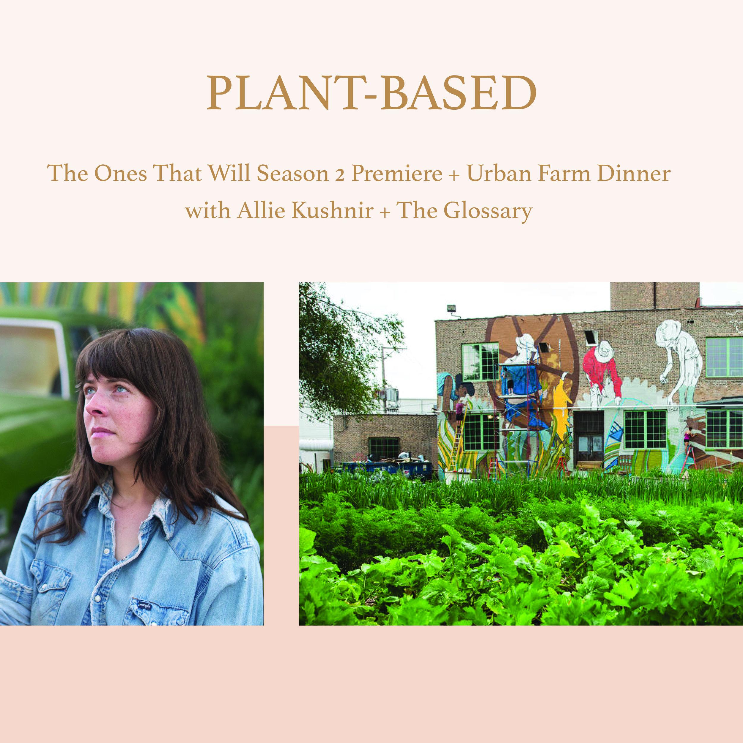 Plant Dinner event square.jpg