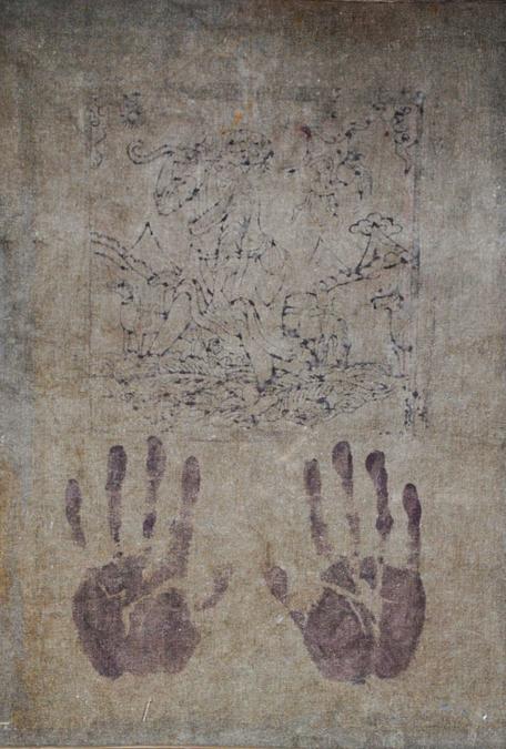 Apposition des empreintes de mains