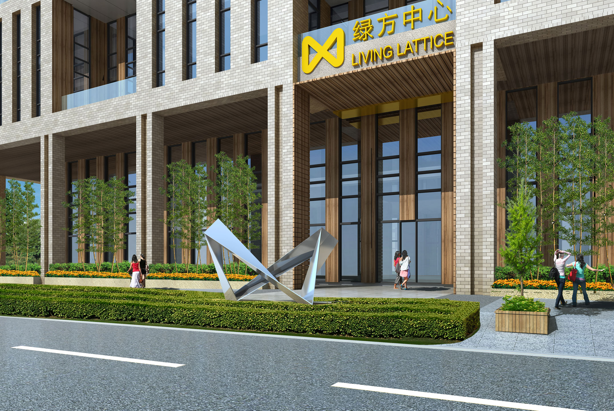 Meixi-lake-building-streetscape.jpg