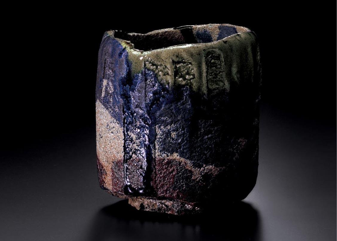 ©  Sagawa Art Musuem , Black Raku Ceramic Tea Bowl