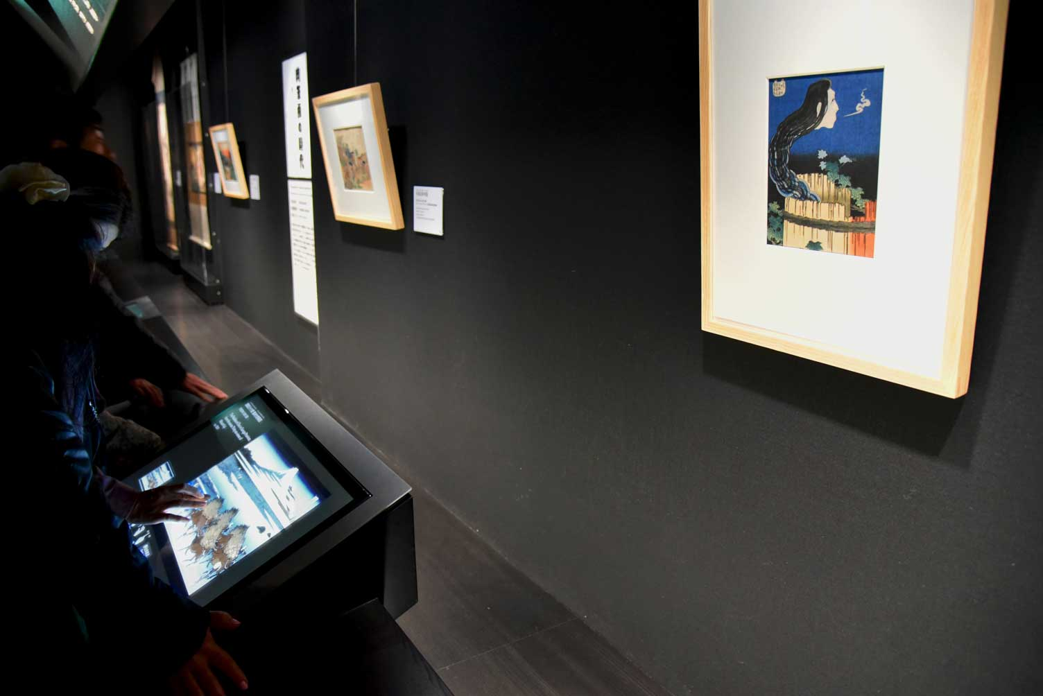 The Permanent Gallery of the Sumida Hokusai Museum